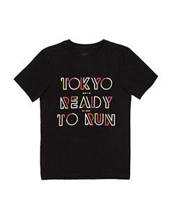 10f78d2f88 Imagen para Camiseta para Niño City Masc Kd Negra de Gef